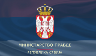 The Kosovo Ministry of Justice submits response to the Serbian Ministry of Justice through EULEX